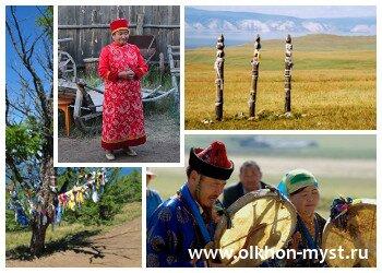 Этнографические достопримечательности Oльxoна