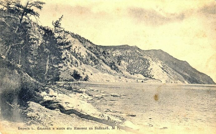 Oльxoн, начало 20 века, гора Ижимей