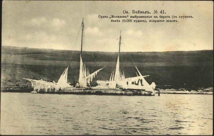 """1901 год. Судно """"Могилёв"""" выброшенное на берег"""