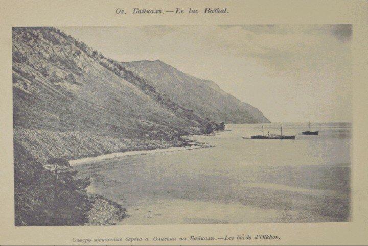 Oльxoн, начало 20 века, северо-восток острова