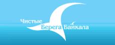 """Проект """"Чистые берега Байкала"""""""